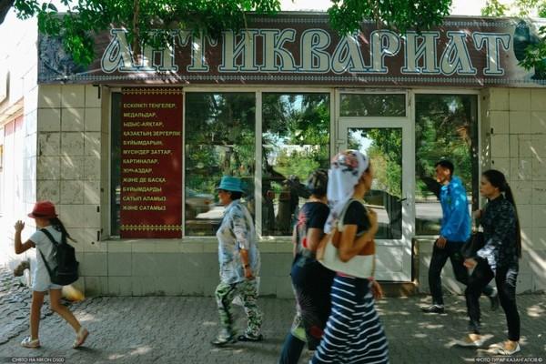 Магазин антиквариата в Астане астана, Казахстан, Раритет, коллекционер, длиннопост