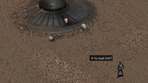 Случайная встреча Fallout, Сергей Дружко, Необъяснимо но факт, Старые игры и мемы
