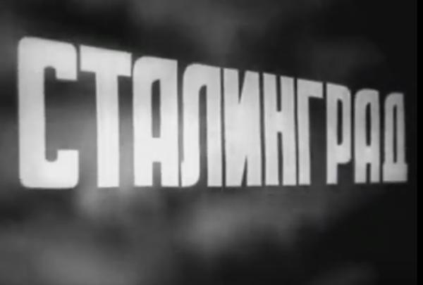 Несколько слов о советских военнопленных... Чтобы помнили, История, Плен, Мемуары, Воспоминания, Великая Отечественная война, Ветераны, Лагерь, видео, длиннопост