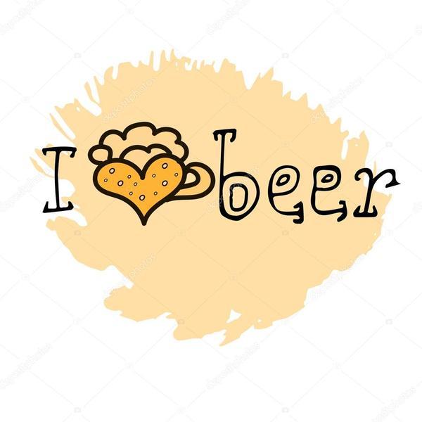 4 августа, какой сегодня праздник? пиво, праздники, шампанское, пятница, отдых, зож или не зож, алкоголь