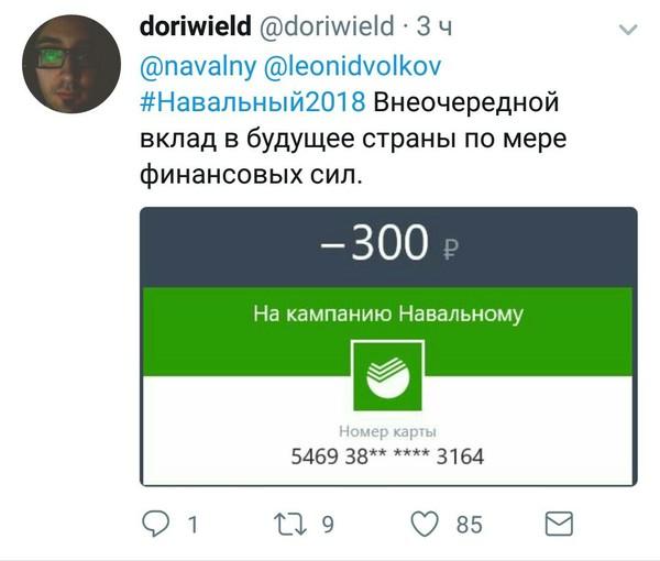 У Навального совсем плохи дела?