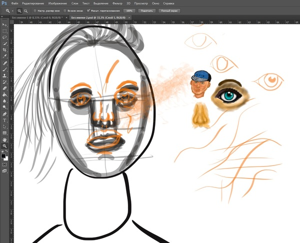 "Моё творчество(1) ""КУРЬЕР"" девушки, рисунок, арт, творчество, планшет, компьютерная графика, курьер, почта"