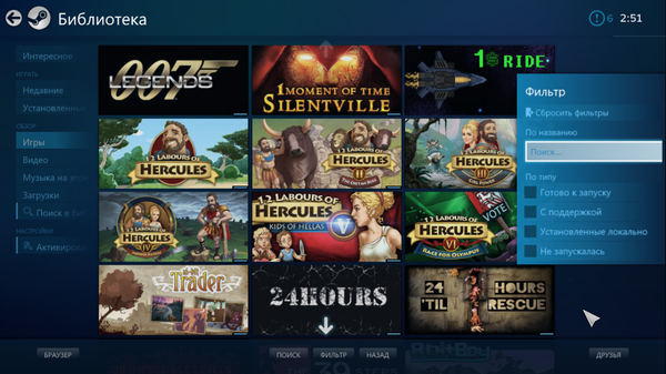 Steam кардинально обновил клиент. steam, пк, игры, компьютер, Обновление