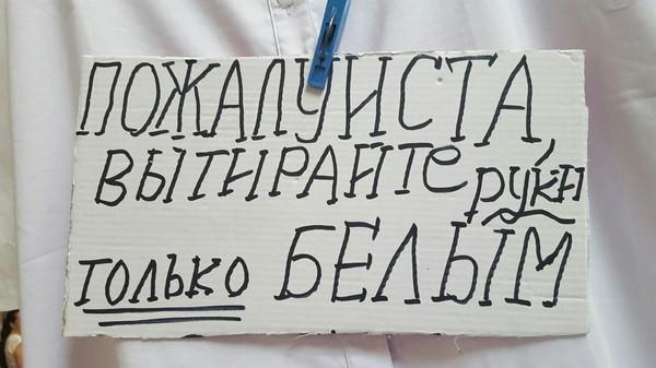 Толерантность из Краснодара