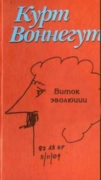 Книга какой пиром панравитса для мужики на постели фото 343-336