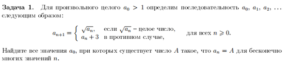 Самая простая задача с IMO 2017 математика, IMO 2017