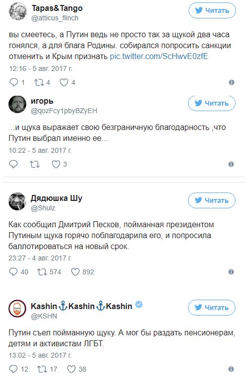 """Путин видимо нашел способ публиковать свои """"стори"""" прямо на федеральные каналы"""