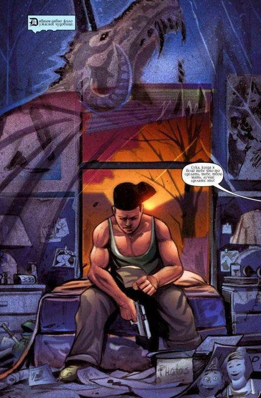 Комикс Grimm Fairy Tales, выпуск #13: «Красавица и Чудовище, часть 2» сказка, комиксы, Grimm Fairy Tales, графические новеллы, сказки на новый лад, Красавица и Чудовище, длиннопост