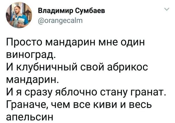 Огурец Киркоров