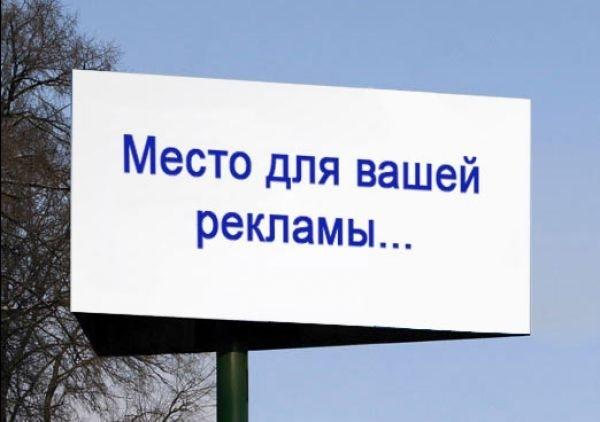 Реклама, за которую пришлось судиться. Подлинные истории о российской рекламе