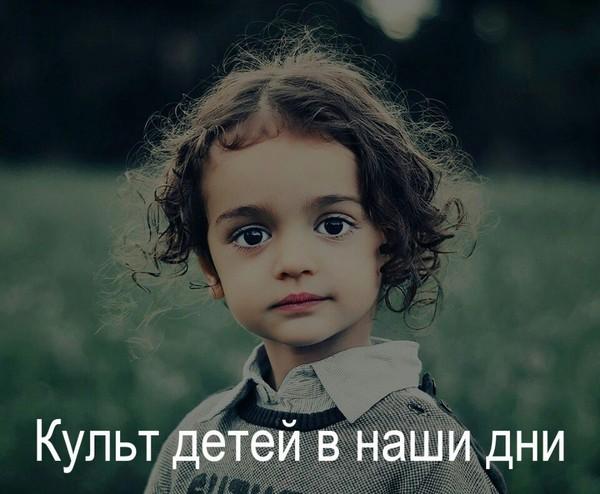 А правильно ли мы поступаем? И стоит ли нам, перестать любить своих детей? Что думаете на этот счет яжмать, родители, воспитание, Дети, этожеребенок, папа, Мама, сын, длиннопост