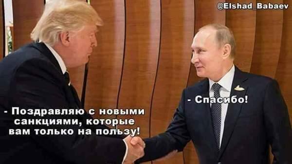 С новыми санкциями! Боровой, Санкции, Импортозамещение, Политика