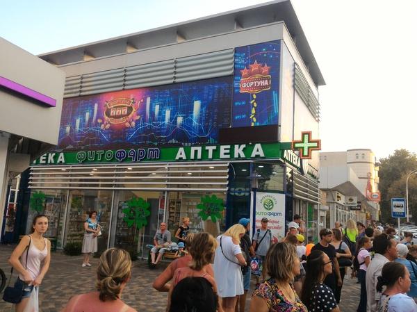 Анапа незаконное казино в центре города Казино, Анапа, Центр города, Мафия, Преступность, Краснодарский Край