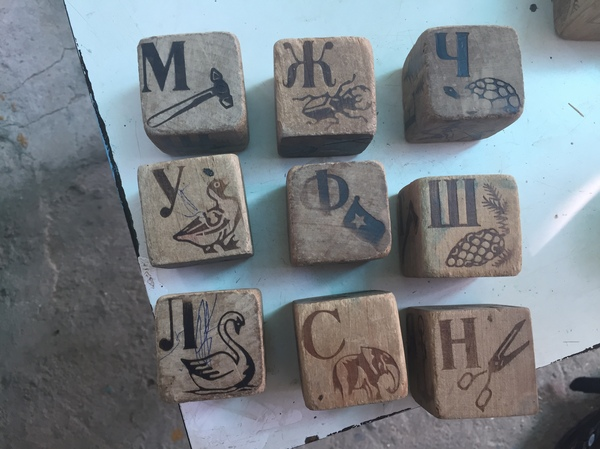 36-летние кубики-алфавит Кубики, Учим алфавит, Старье, Длиннопост