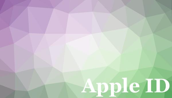 Apple ID для домохозяек, просто о сложном ч.1 Apple, Apple id, Безопасность, Просто о сложном, Длиннопост
