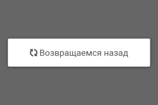 """Распространить действие игнор-листа на """"Комментарий дня"""" Комментарии, игнор-лист, Предложения по Пикабу"""