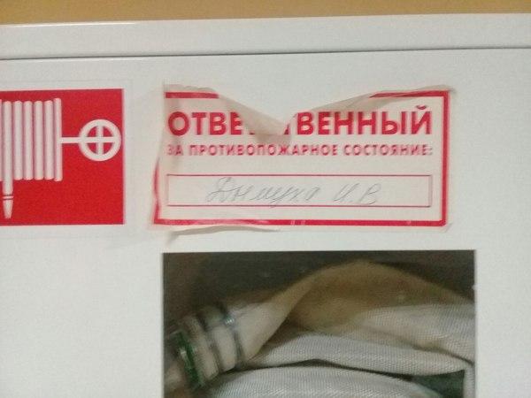 Все как положено фотография, Россия, больница