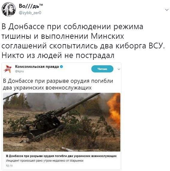 Соблюдая тишину... Украина, Донбасс, война на Украине, Политика, Минские соглашения, герои ВСУ