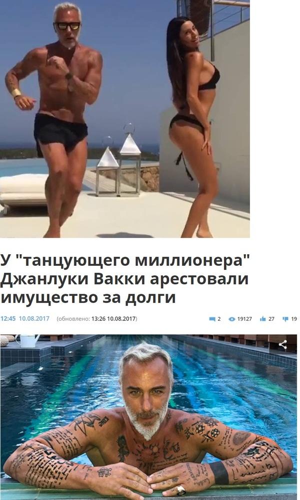 Дотанцевался Миллионер, Танцы, Новости