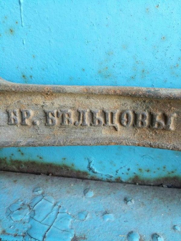 Вот такой вот мультитул находка, старый ключ