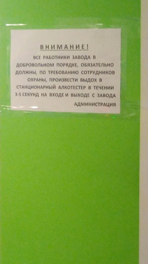 Маразм крепчает))))