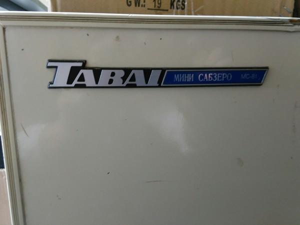 Вот такой холодильник стоит у нас на работе. Sub-zero, работа, холодильник, Mortal kombat