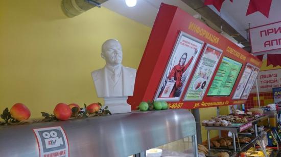 Советская столовая в центре Казани Столовая, Дешево, Еда, Длиннопост