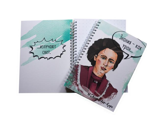 Интеллектуальные блокноты длиннопост, картинка с текстом, Картинки, ученые, Альберт Эйнштейн, блокнот, открытка, Be lucky