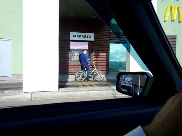 Ничего необычного Макавто, набережные челны, макдоналдс, велосипед