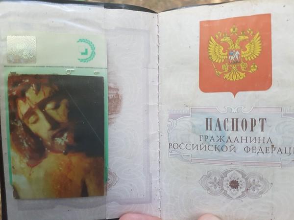 Проверка документов Истории, паспорт
