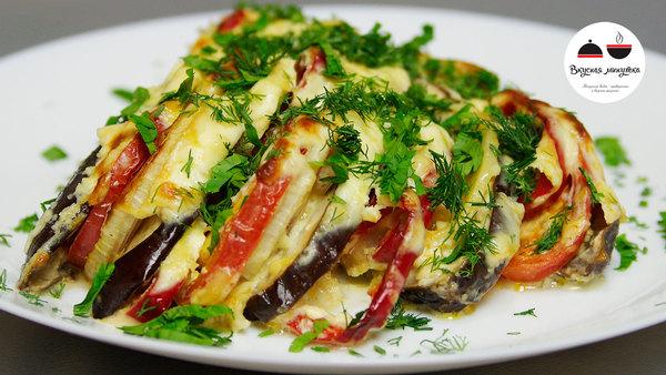 5 рецептов, после которых вы полюбите баклажаны баклажаны запеченные, баклажан, рецепт, еда, вкусная минутка, кулинария, салат, закуска, видео, длиннопост