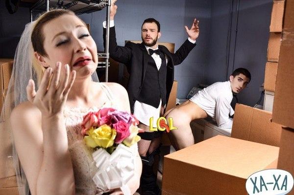 Упс у девушек на свадьбах фото 31-452