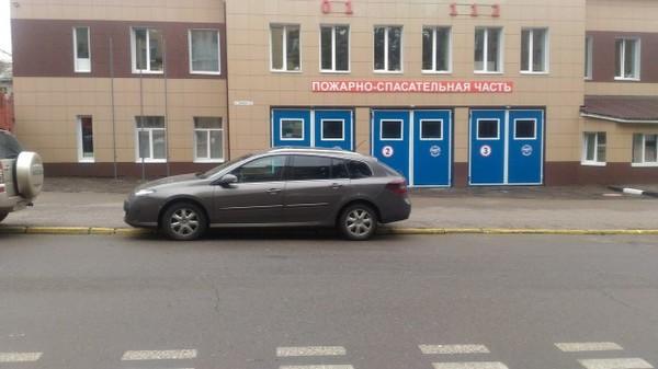 Когда решил припарковаться напротив выезда из пожарной части пожарная часть, авто, умники, длиннопост