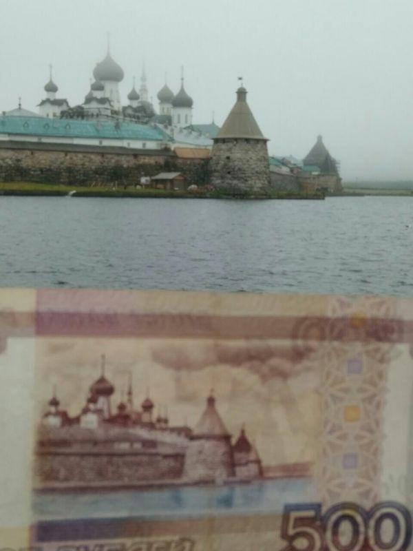 А кому-то больше нравится Хабаровск... Соловецкие острова, Монастырь, Длиннопост