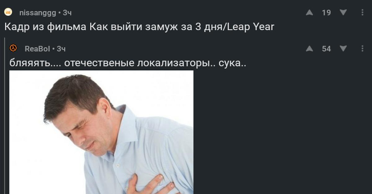 В високосный приметы знакомство год