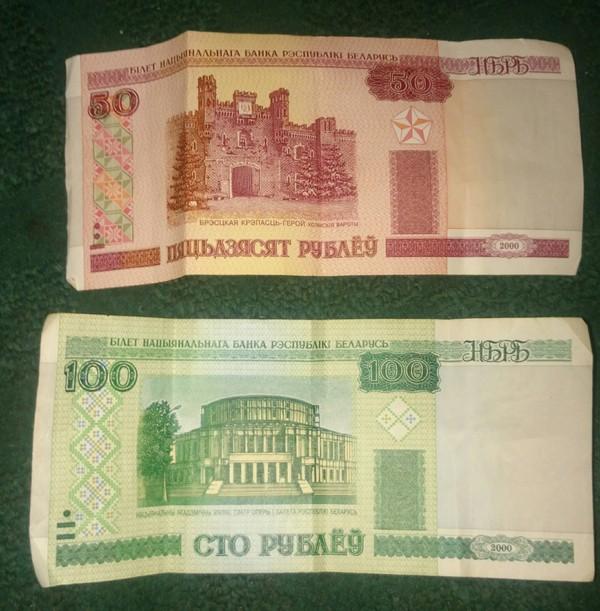 для благотворительного лит сколько белорусских рублей очень крупные шикарным