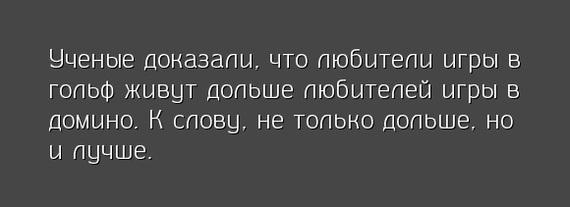 https://cs8.pikabu.ru/post_img/2017/08/27/11/1503859186116751172.jpg