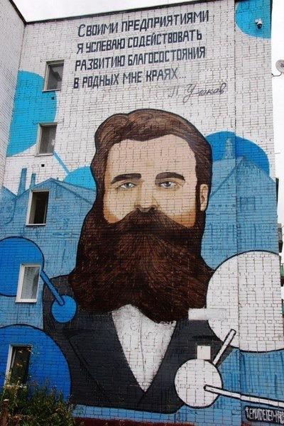 Менделеев Правильные граффити Менделеев Татарстан граффити