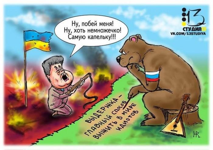 Украина официально обозначит Россию «страной-агрессором» Украина, Палата №6, Новости, Политика