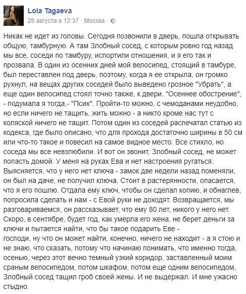 sosed-prishel-k-sosedke-za-viebal-moloduyu-chernenkuyu