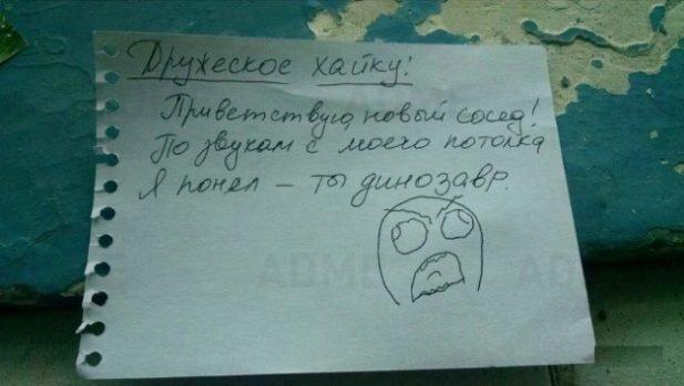 Привет сосед :)