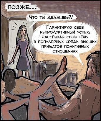 muzhik-samets-so-slaboy-baboy