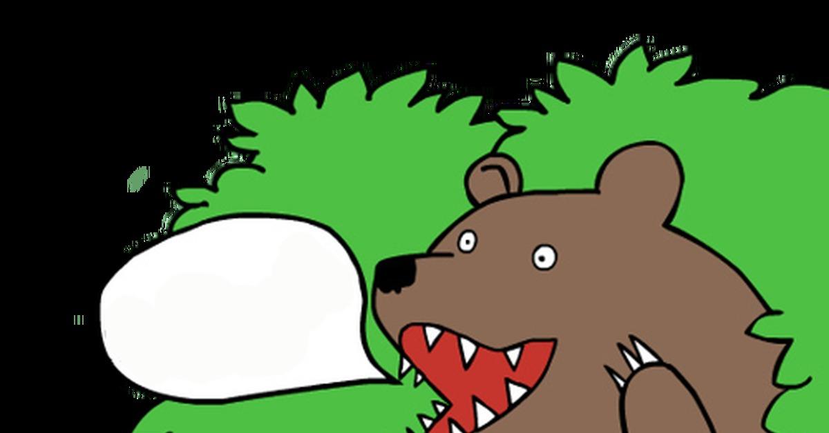 фотка медведь кричит из кустов шлюха