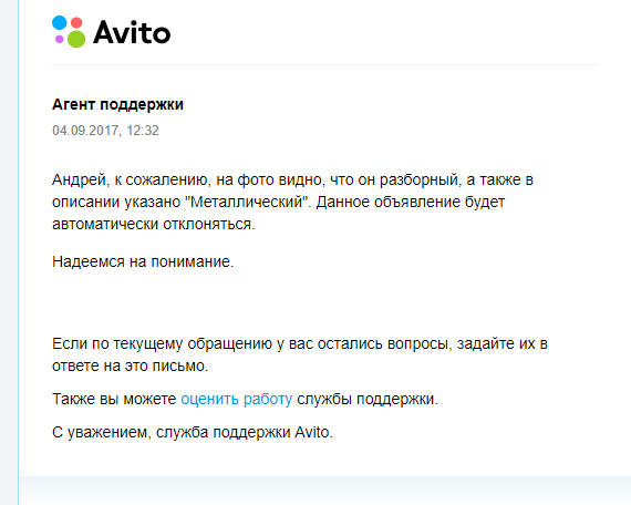 Авито тюмень подать объявление бесплатно продать машину объявления интим услуги в виннице 2011