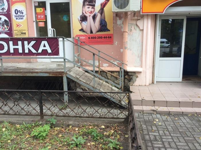 """Навеяно постом """" И так сойдет """"  Суровые Челябинске пандусы для инвалидов. Челябинск, Пандус, Чтз"""
