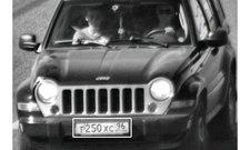 Угнанный в Челябинске авто разъезжает по Самаре Угон, Угон машины, Авто, Челябинск, Самара, Лига детективов, Репост