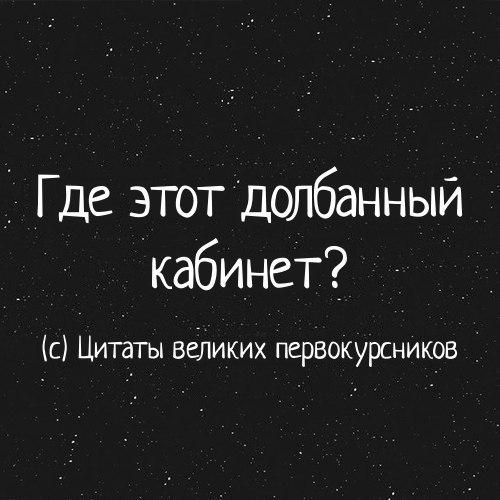 Актуальное, сентябрьское :)