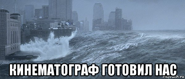 Как в фильмах: ураган IRMA может уничтожить Нью-Йорк 10 сентября Новости, США, Нью-Йорк, Ураган, IRMA, Катаклизм