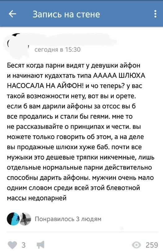 Путана по вызову Мясная ул. девушки по вызову Маршала Новикова улица