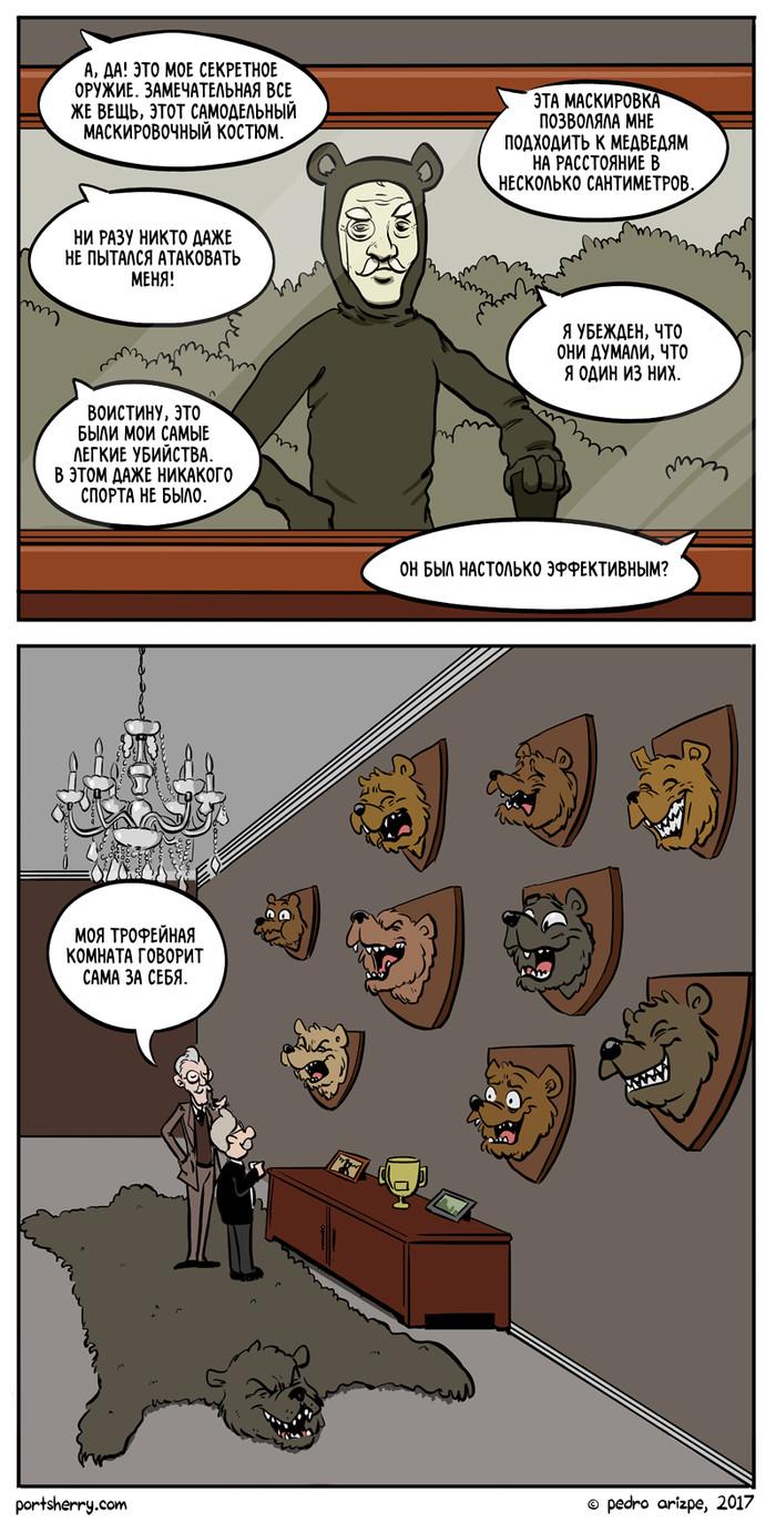 Маскировка Комиксы, Portsherry
